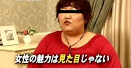 """ぽっちゃり求人で彼氏get"""""""